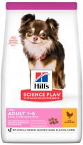 Hill's SP Canine Adult Light Small & Mini с курицей