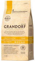 Grandorf 4 Meat & Brown Rice Sterilized с пробиотиками