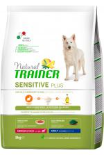 Trainer Natural Sensitive Plus Medium&Maxi Adult Rabbit-Rice-Oil