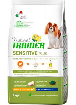 Trainer Natural Sensitive Plus Mini Adult Rabbit-Rice-Oil