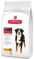 Hill's SP Canine Adult AdvFitness Large Breed с курицей