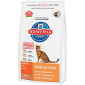 Изображение 1 - Hill's SP Feline Adult Optimal Care с ягненком