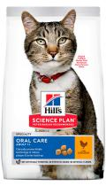 Hill's SP Feline Adult Oral Care с курицей