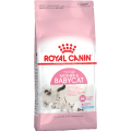 Изображение 1 - Royal Canin Mother & Babycat