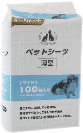 all-absorb All-Absorb Basic Japanese Style Пеленки для собак 60х45, 100 шт