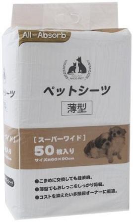 all-absorb All-Absorb Basic Japanese Style Пеленки для собак 60х90, 50 шт